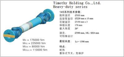 Heavy duty universal joint shaft